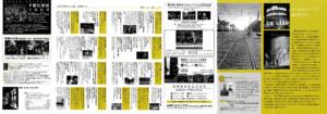 フォトガイドふくおか|アーカイブ|vol169